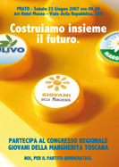 Progetto: Amministrative - PromoCard