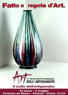 Progetto: Art 2003